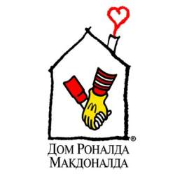 A charity concert for Ronald McDonald House